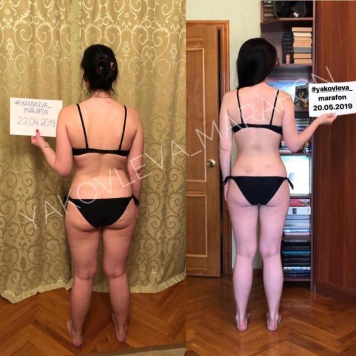 Марафон похудения в самаре отзывы