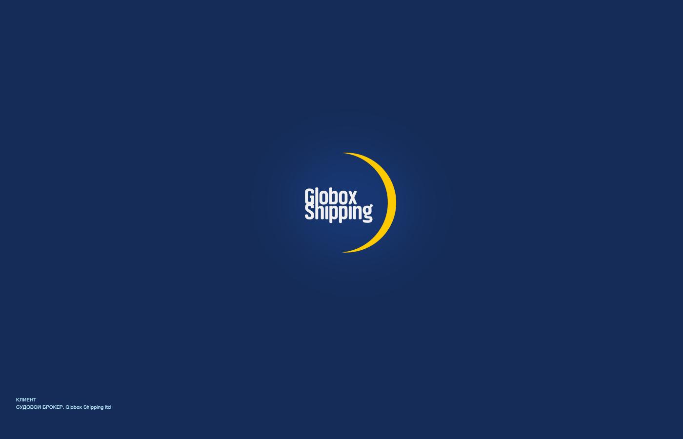 логотип, дизайн, спецтехника, бренд, брендинг, brand, logo, design, turbion, аренда, корабли, онлайн магазин, фирменный стиль,