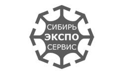 Сибирь Экспо Сервис
