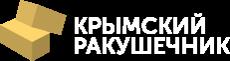 Купить крымский ракушечник