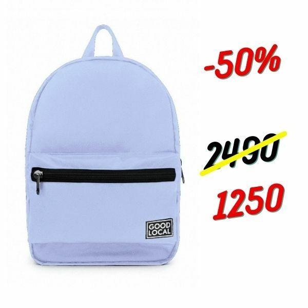 Рюкзак Good Local Daypack M Небесно-голубой