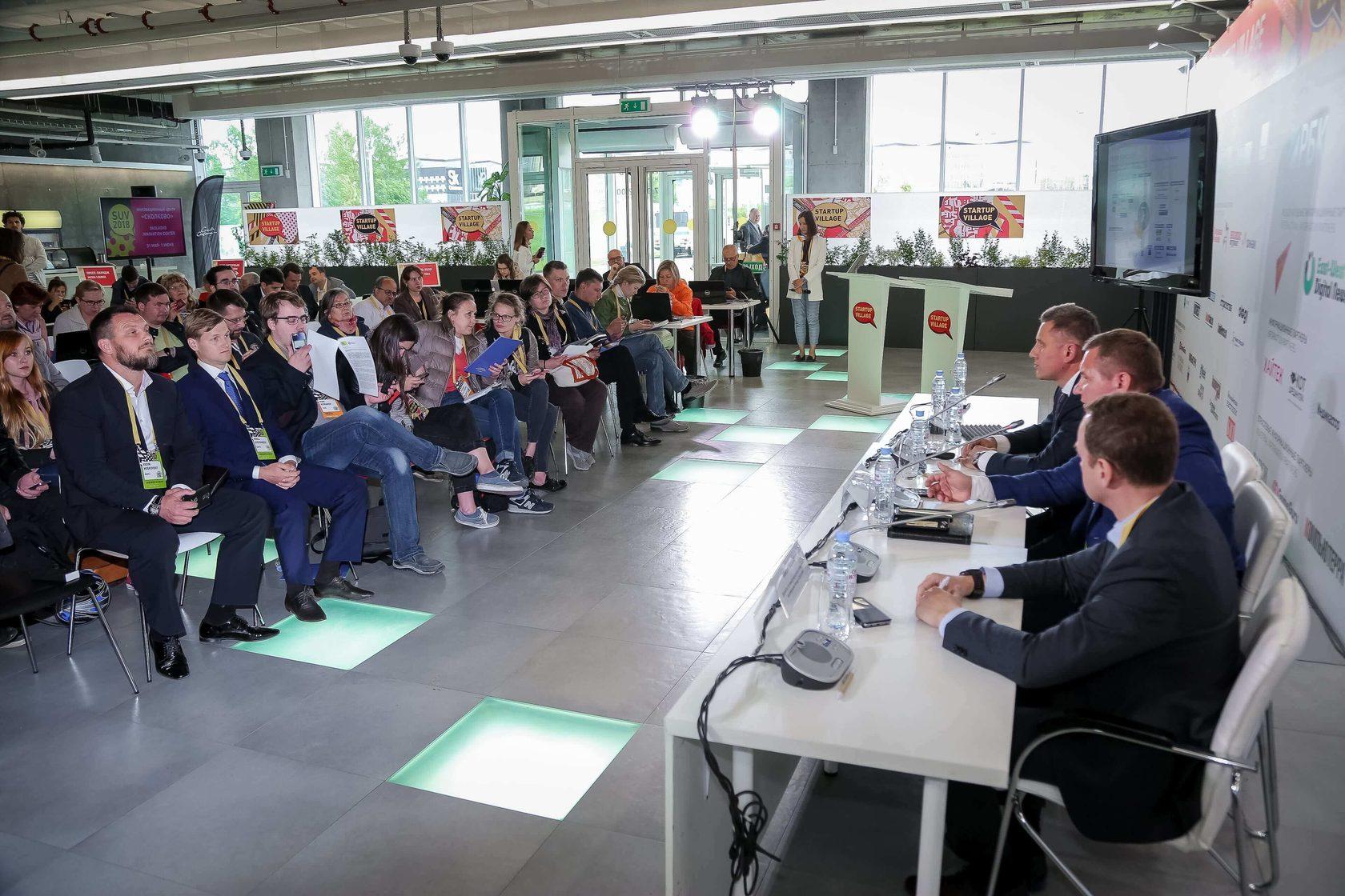 конференция easy4 на startup village