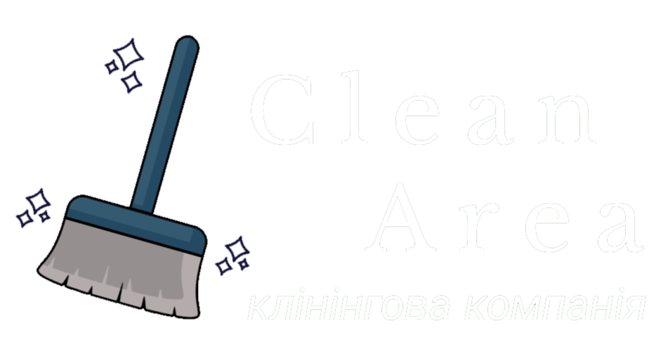 Clean Area
