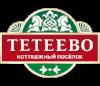 """Коттеджный поселок """"Тетеево"""""""
