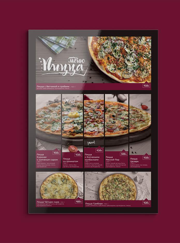 Пример меню пицца