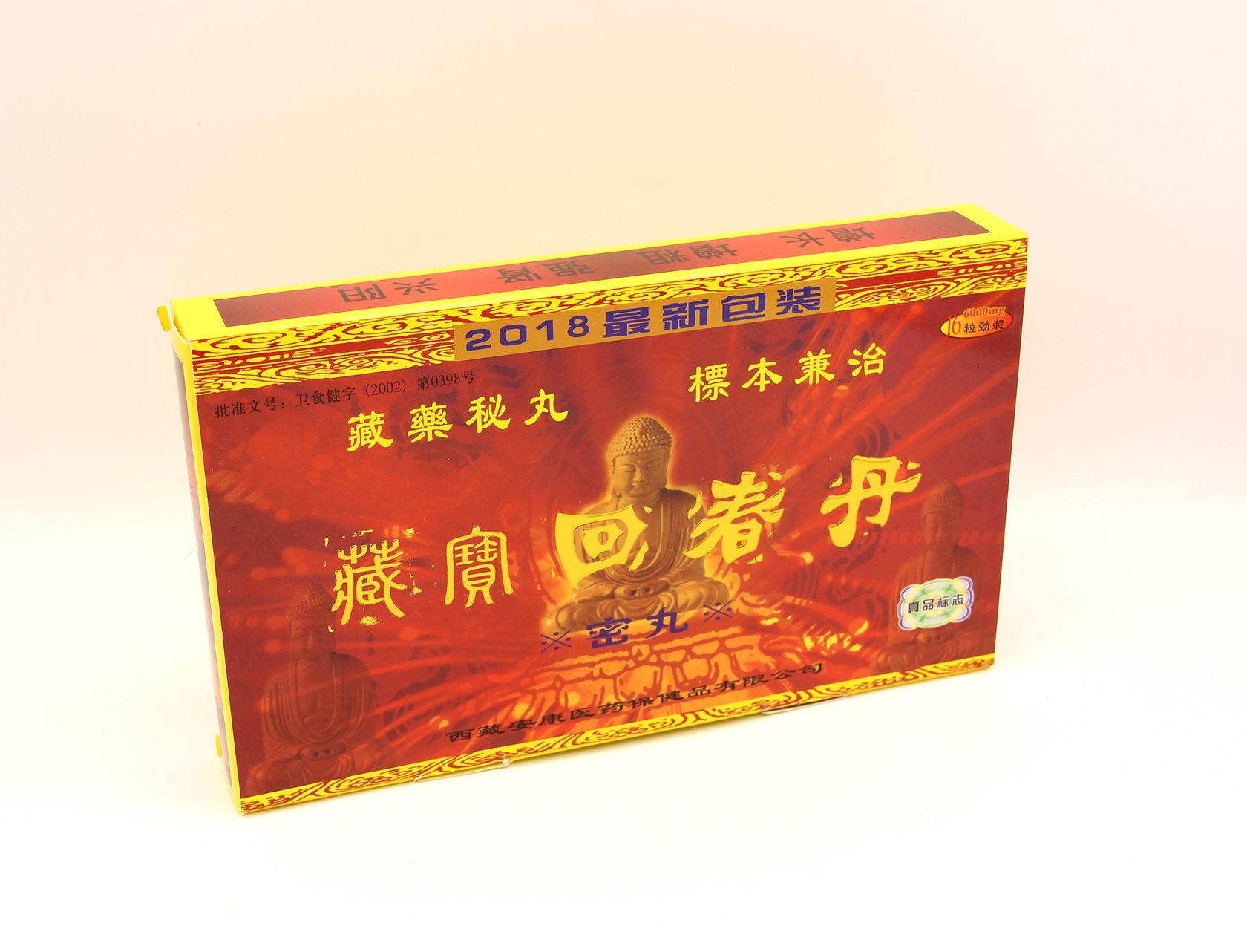 Препарат для усиления потенции и лечения простатита цзаньбао какой препарат от простатита лучшей отзывы