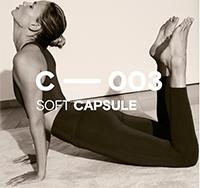 Soft Capsule от Massimo Dutti