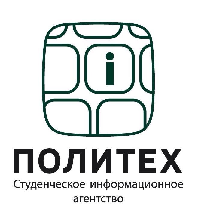 Студенческое информационное гентство СПбПУ