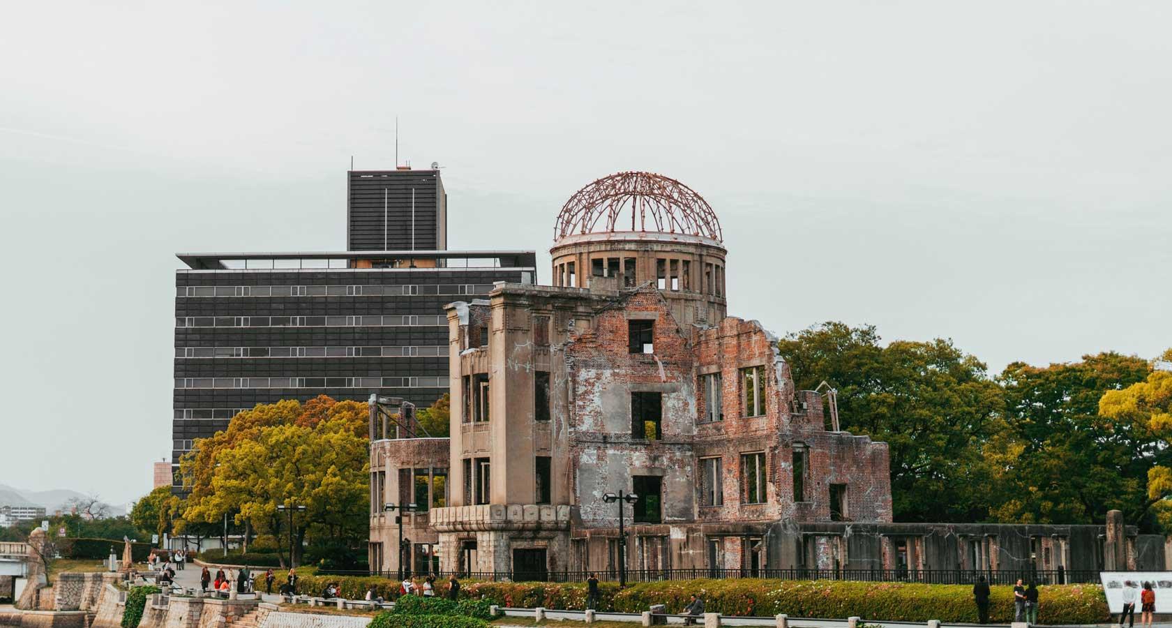 атомный купол в городе хиросима япония