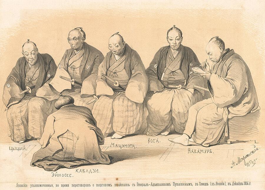 Монахи Япония