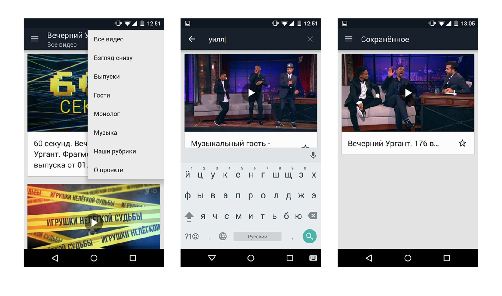интерфейс tutu.ru