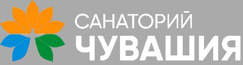 САНАТОРИЙ