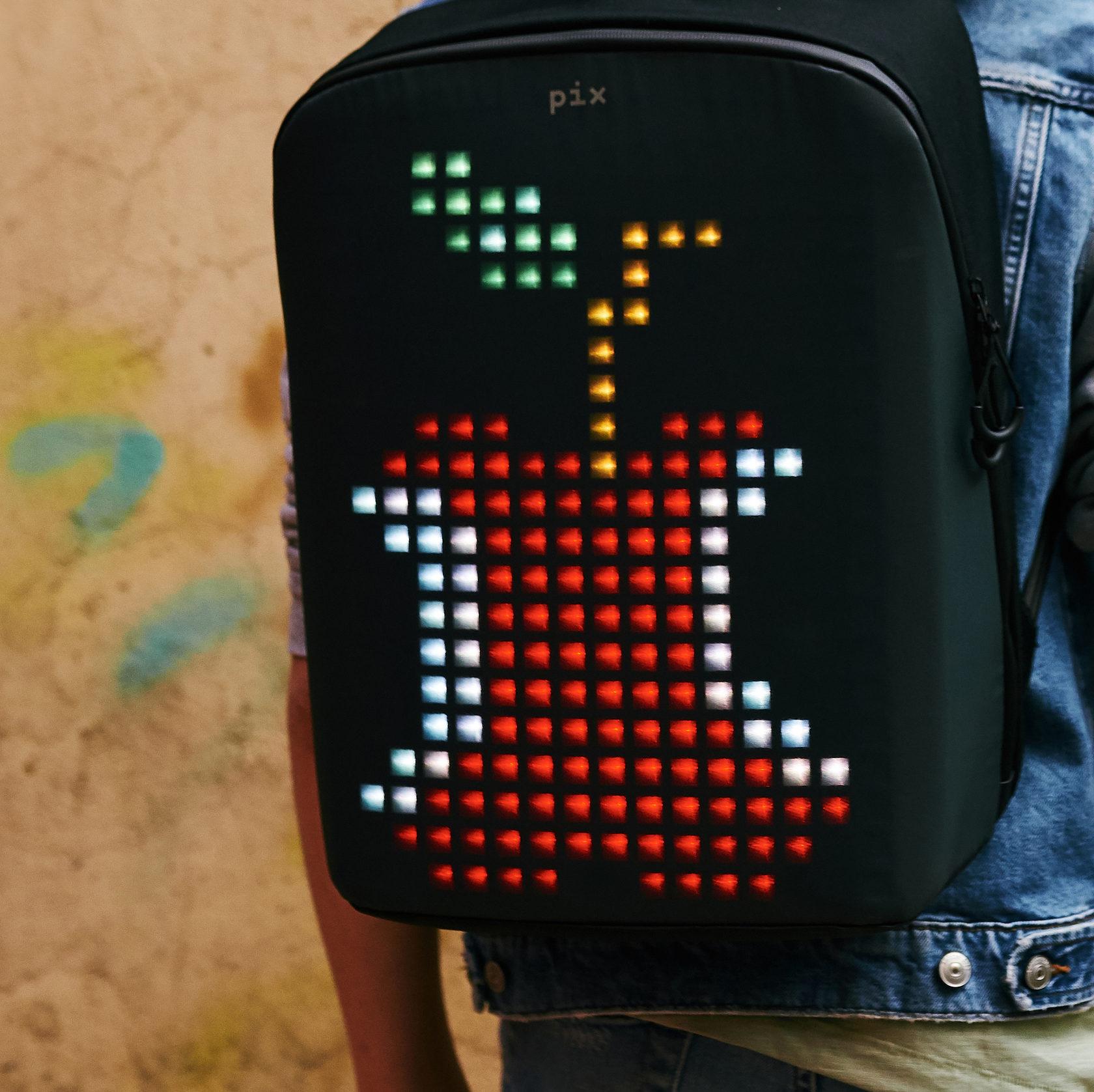 Цифровой рюкзак Pix в Павлодаре
