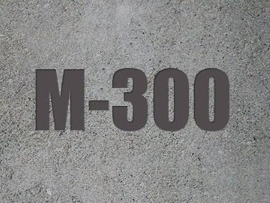 Бетон м300 казань раствор готовый цементный гост действующий