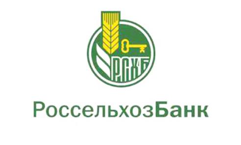 ипотека, оформить ипотеку в новосибирске, лучшие банки, россельхоз банк