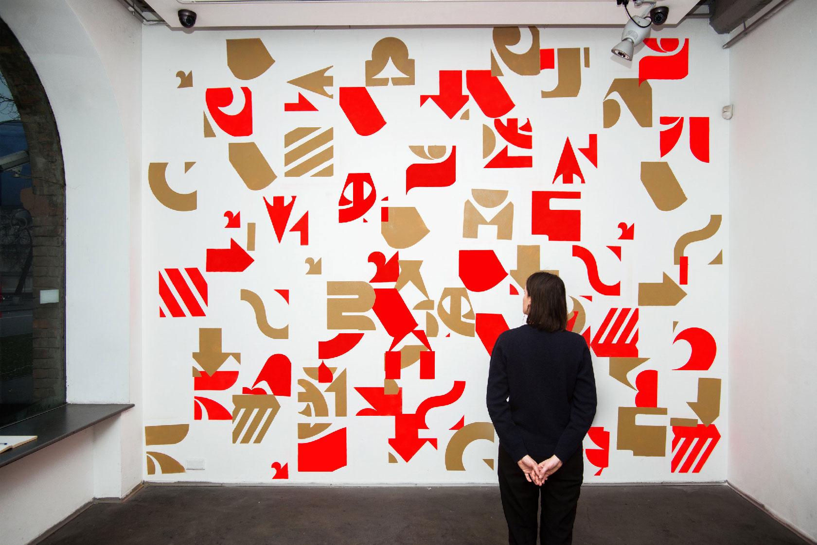 ЗНАК, експозиція, 2017, Мала галерея Мистецького Арсеналу, 2017