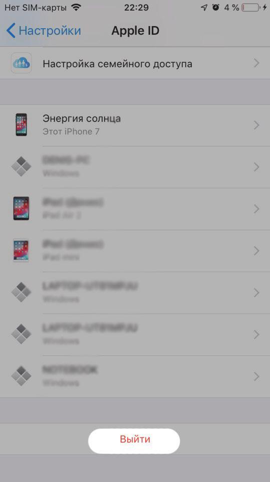 Регистрация аккаунта разработчика в App Store