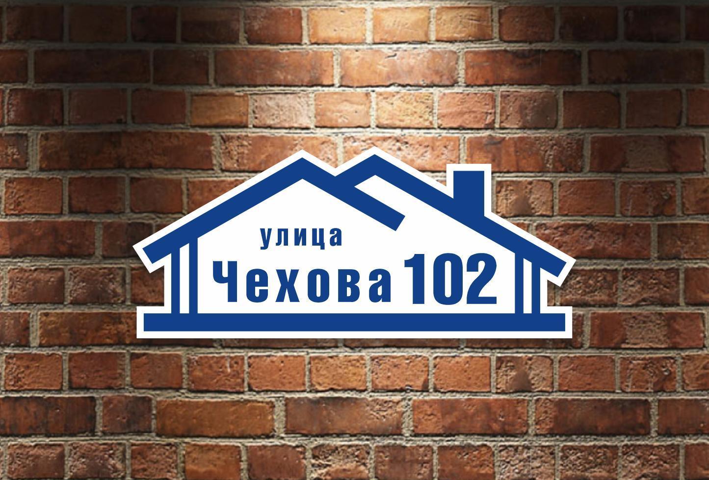Создание картинки с номерами домов