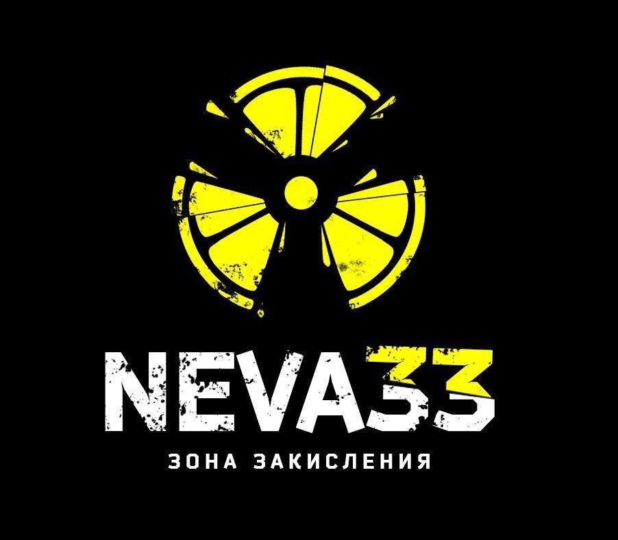 NevaCf