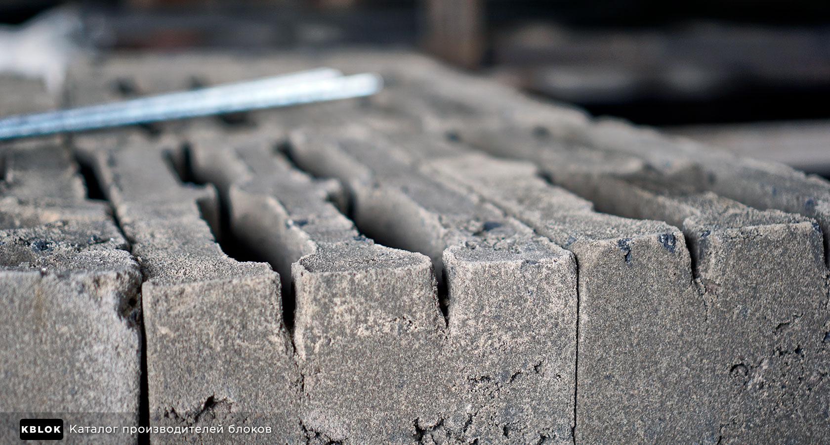 четырехщелевые стеновые блоки