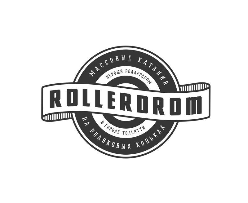 Роллердром Тольятти