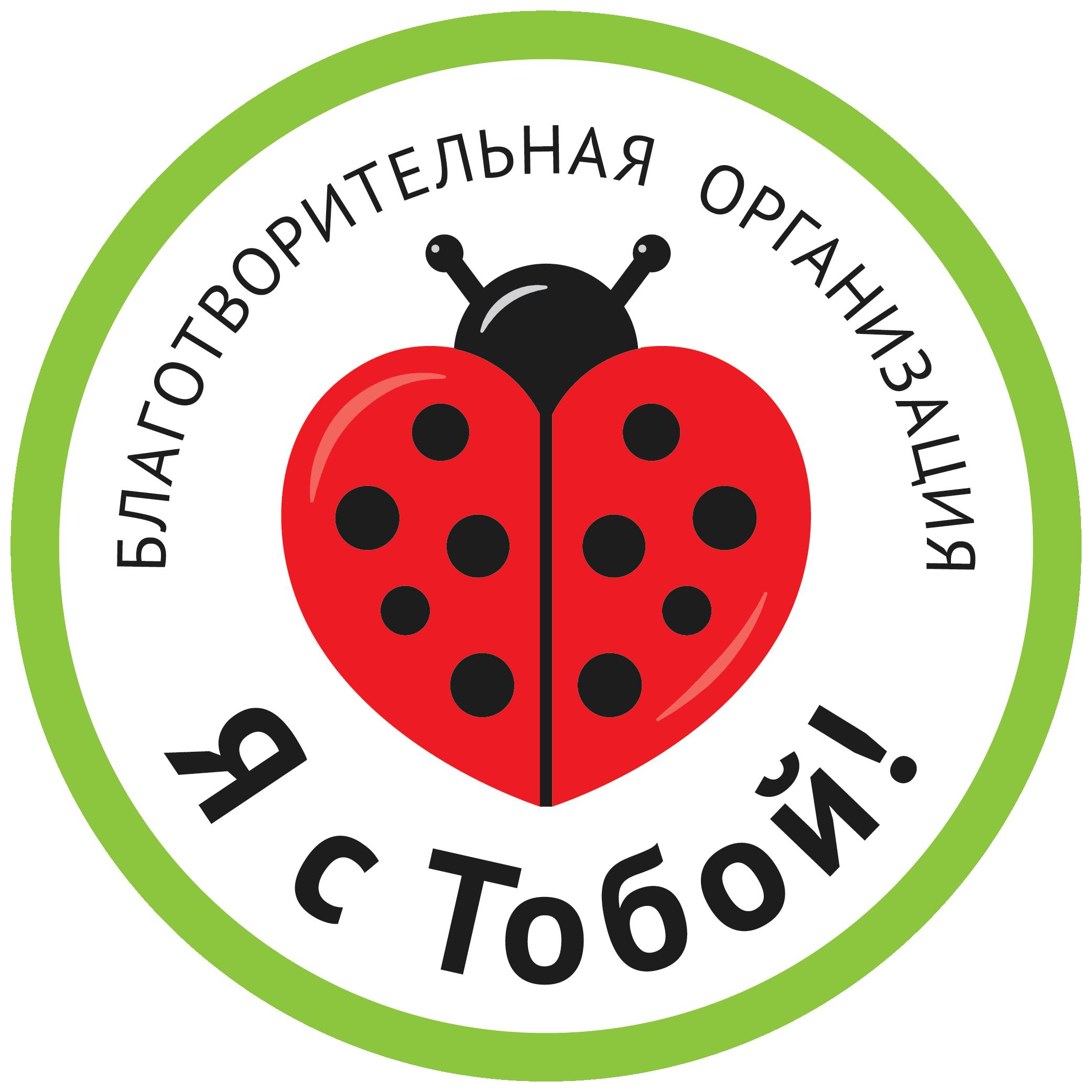 Астраханское волонтерское движение помощи онкологически больным детям
