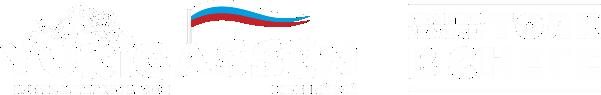 Ассоциация юкигассен Мурманской области