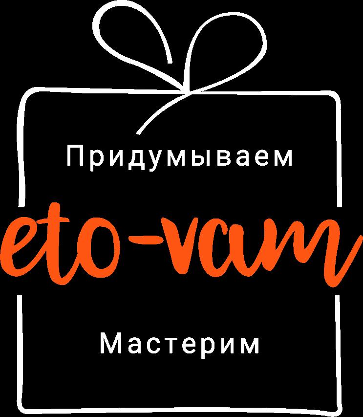 ETO-VAM.RU