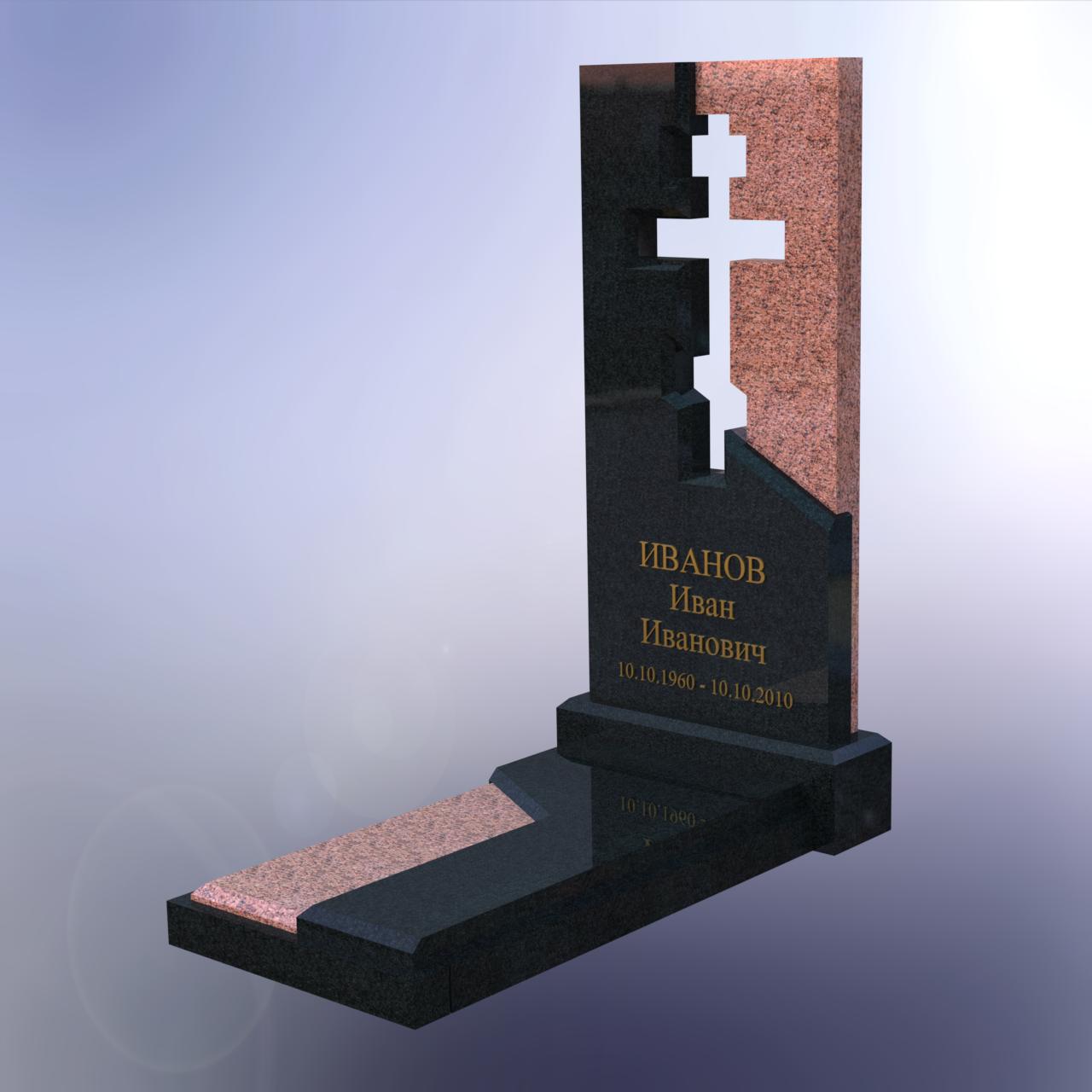 для ванной надгробия и памятники фото в воронеже что следствие