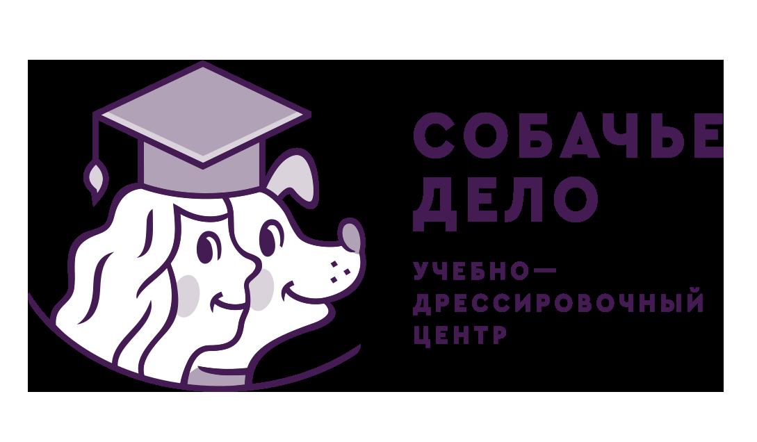 УДЦ «Собачье дело»