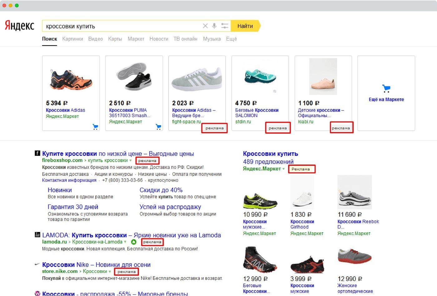 Яндекс Маркет Интернет Магазин В Можайске