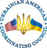 Ukrainian American Coordinating Council