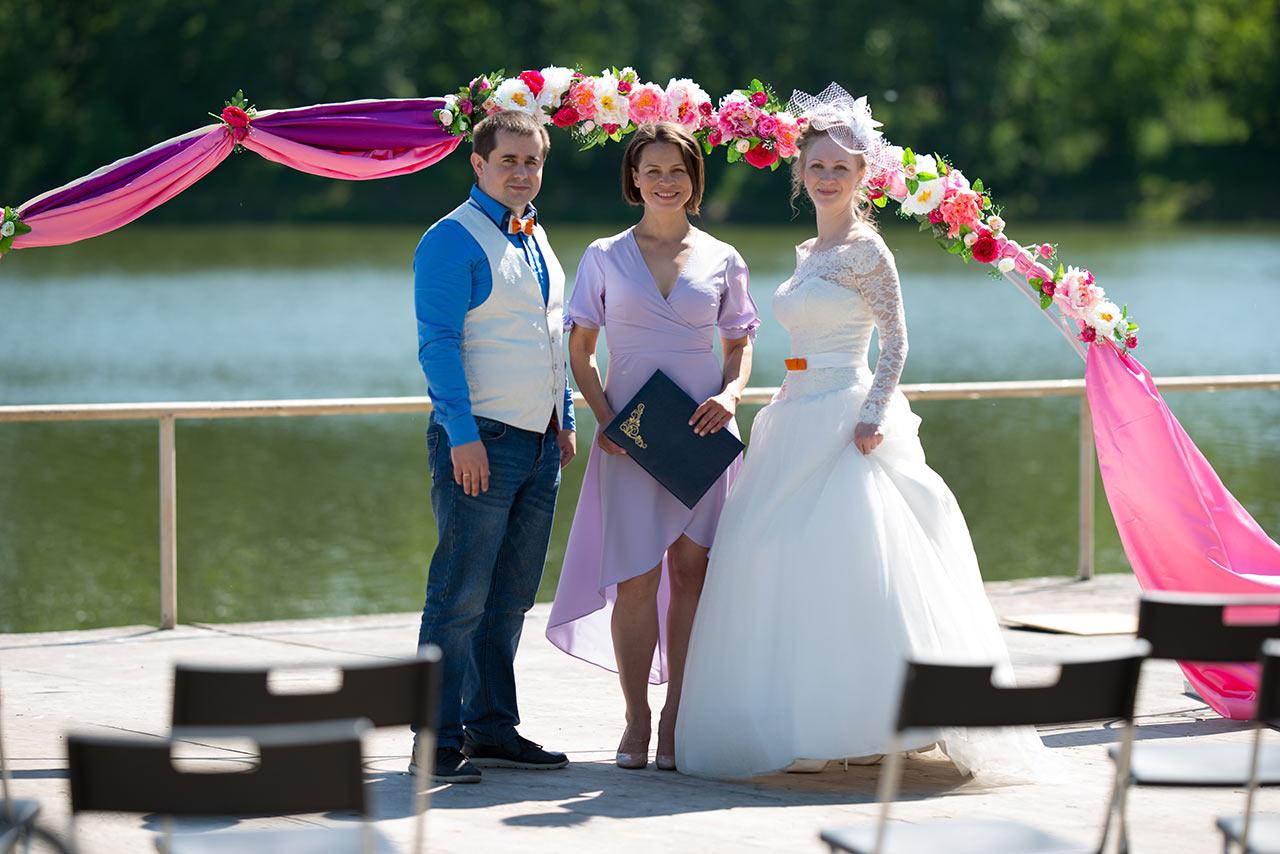 Свадьба на пруду