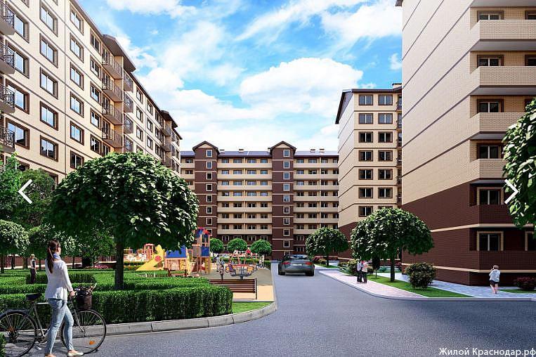 жилой комплекс «Дыхание». Купите квартиру в Краснодаре от застройщика на выгодных условиях. Ипотека рассрочка материнский капитал