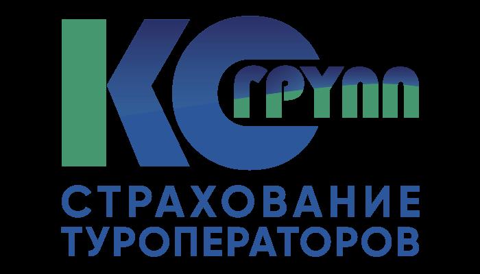 Страхование туроператоров КС Групп