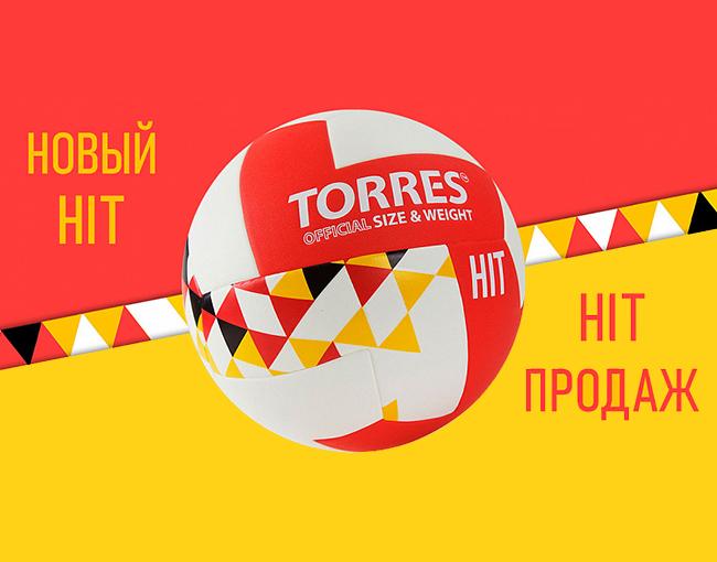 Встречайте обновленный TORRES Hit