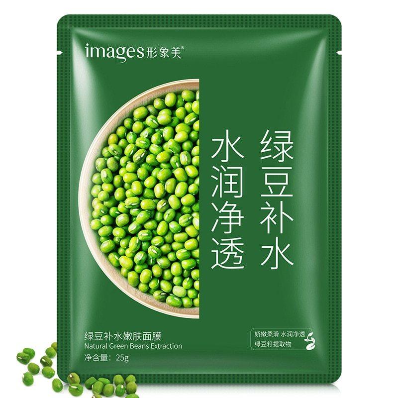 Тканевая маска с экстрактом зеленого горошка. Images Natural Green Beans Extraction