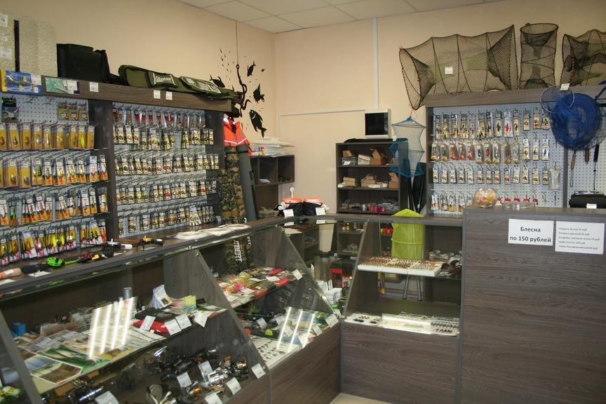 Рыболовный Магазин Рыболовная Лавка