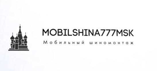 Mobilshina777msk