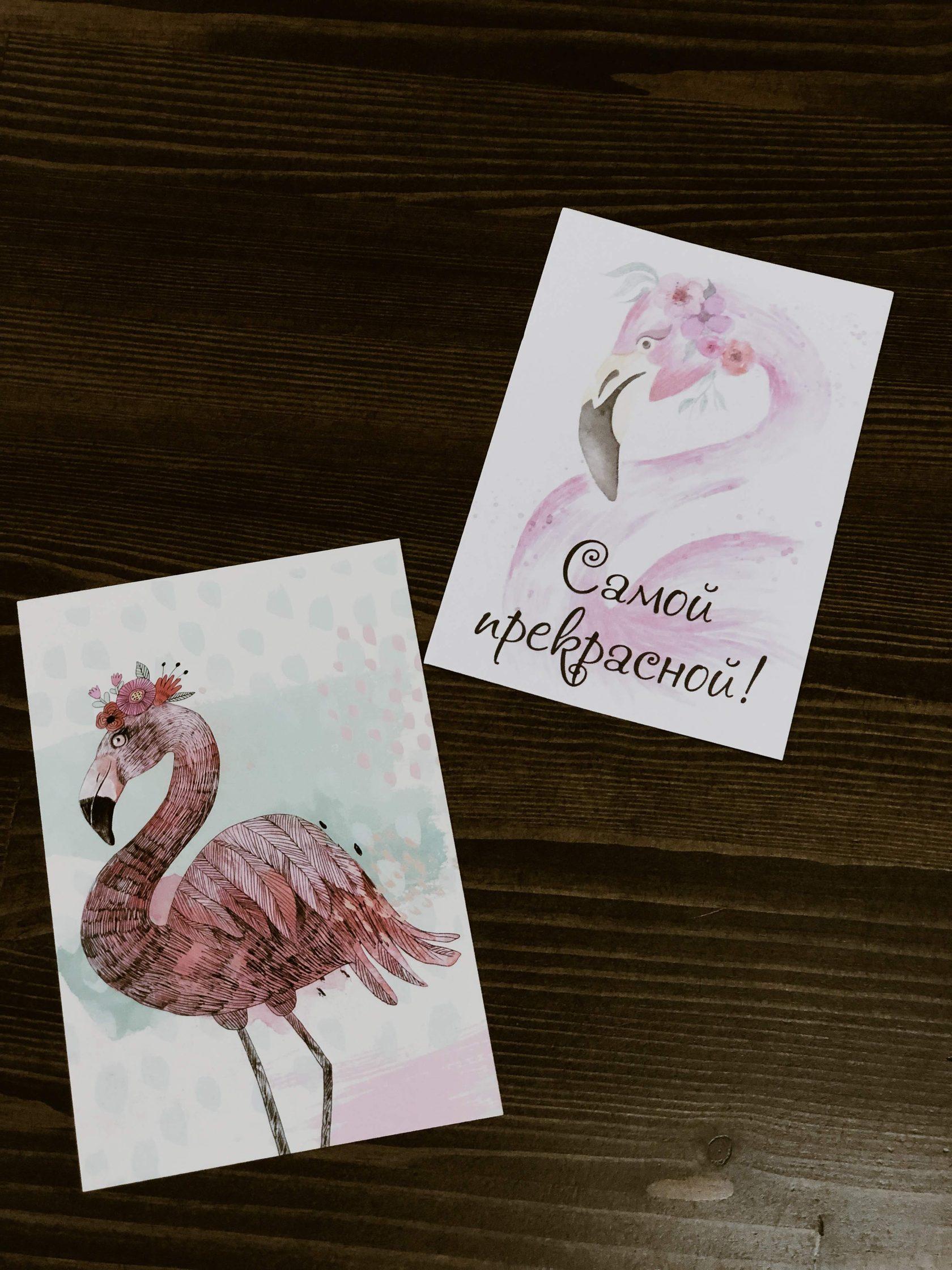 Тема работа, односторонние открытки