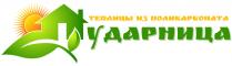 Купить теплицу в Москве и Московской области   +7(495)118-21-91