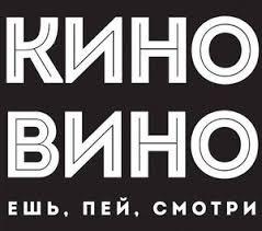 ШЕФ МЕНЮ