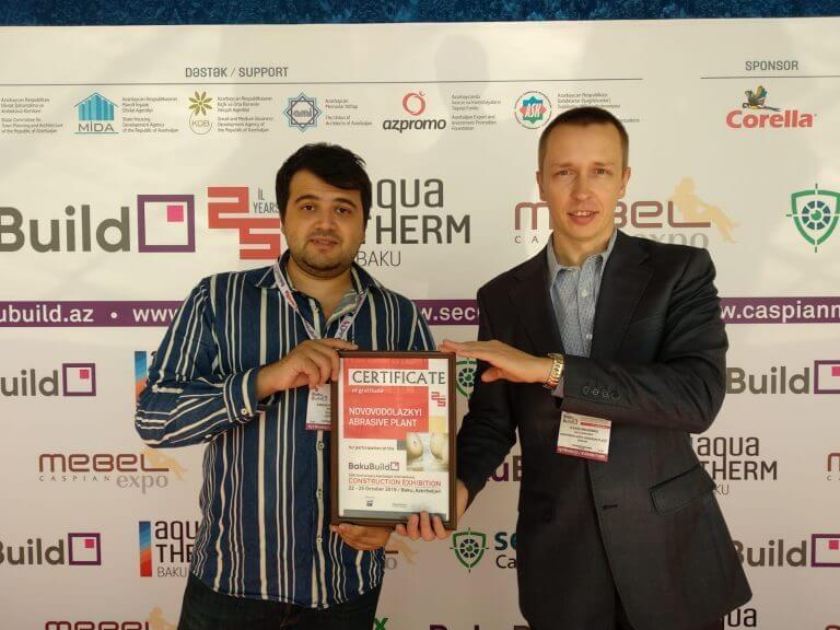 Офіційний сайт Азербайджанської Міжнародної Виставки «Будівництво» BAKUBUILD