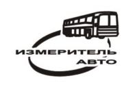 Тахографы ТЦА-02НК в Новосибирске по низким ценам. +7 (383) 202-1092