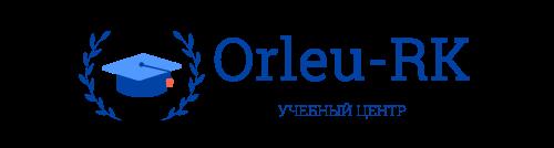 "Учебный центр ""Орлеу-РК"" г. Нұр-Султан"
