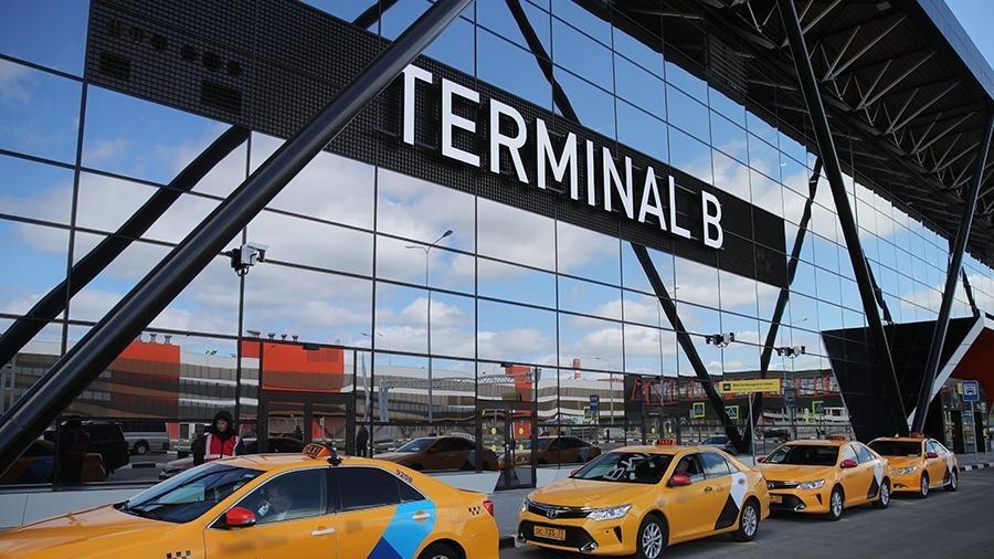 яндекс такси +в аэропорт