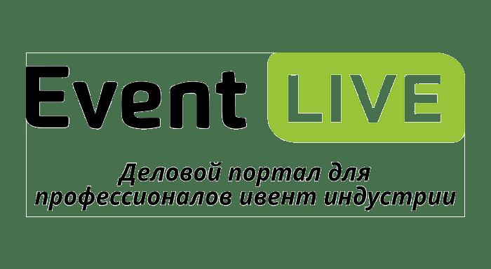 Event-live.ru – деловой портал для профессионалов ивент индустрии