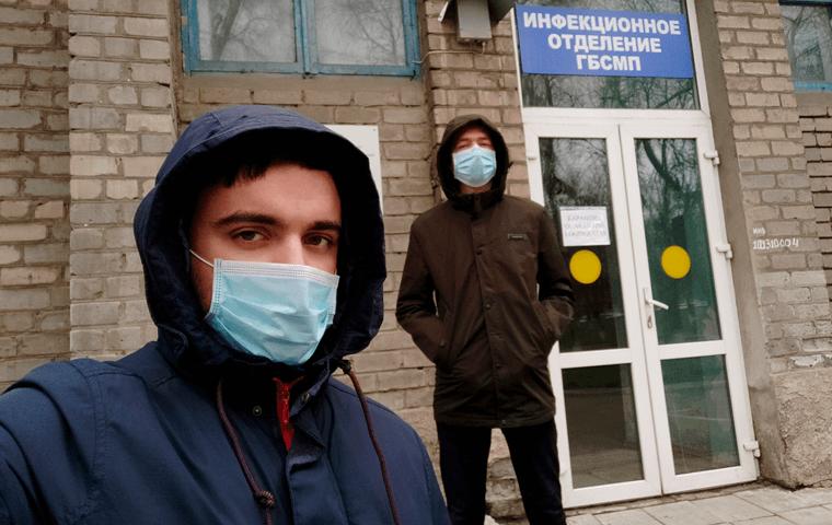 Донецкий областной штаб Партии Шария организовывает помощь для медиков