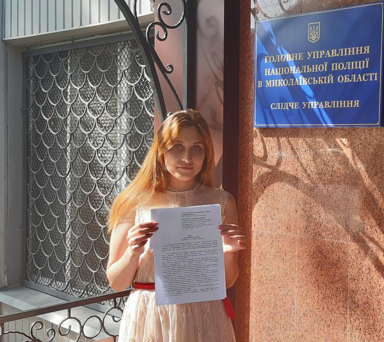 Партия Шария заявила в полицию на Дроздова и Фарион - фото