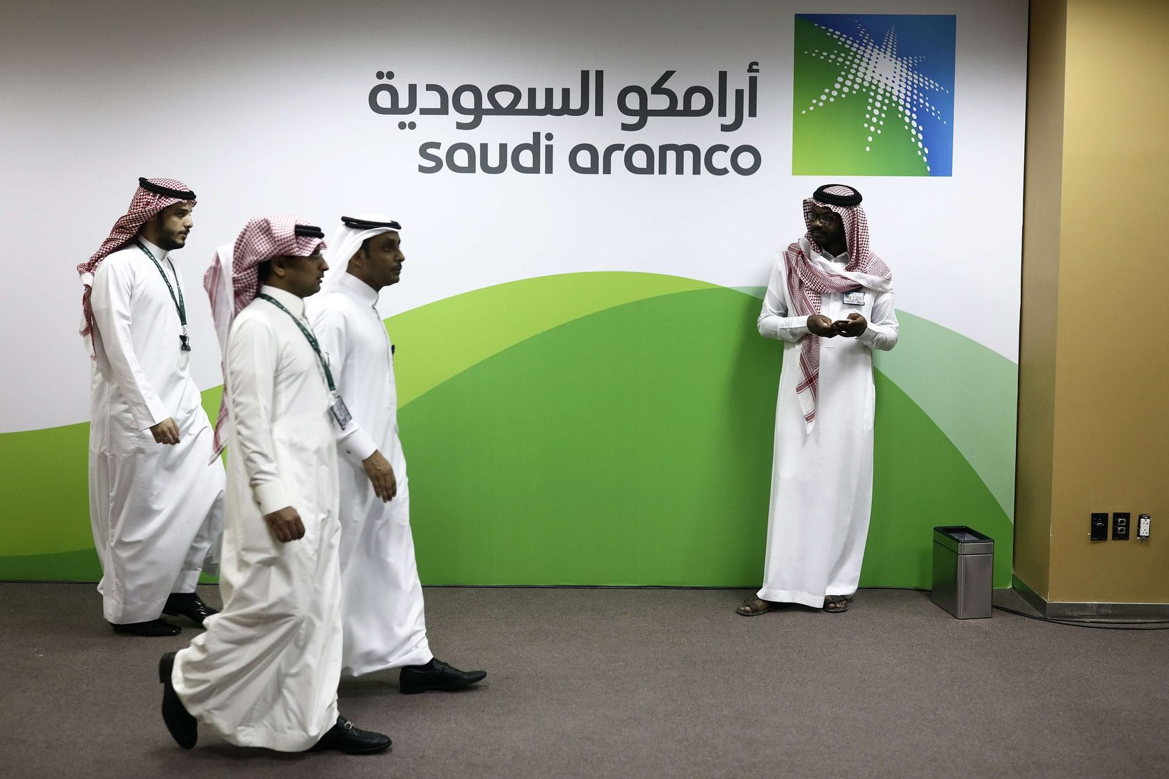 saudi-aramco-ipo-fintelligence-ru